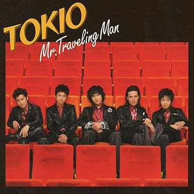 TOKIO / Mr.Traveling Man (Limited Edition) [with DVD]|Music software |  Suruga-ya.com