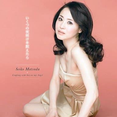 Seiko Matsuda / How many dawn are counted [DVD 付 初 回 限定 盤]