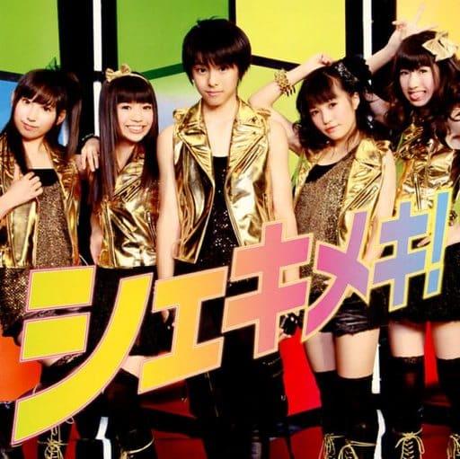 DREAM 5 / Shekimeki!
