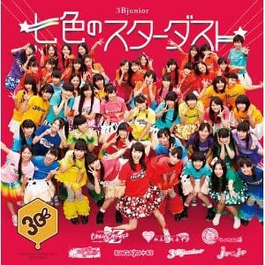 3 BJunior / Stardust of Nanairo [with DVD]