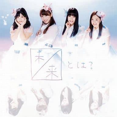SKE 48 / Future と は?? DVD 付 初 回 生産 限定 盤 B]
