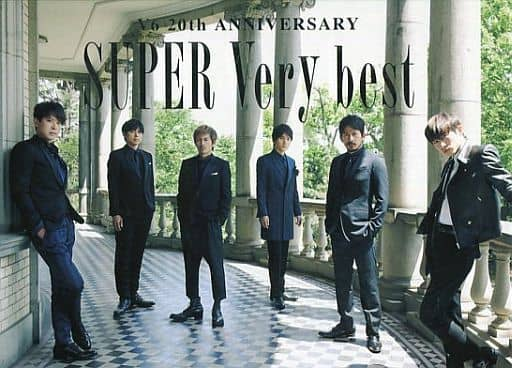 V6 / SUPER Very best [DVD 付 初 回 限定 盤 A]|音楽ソフト | Suruga ...