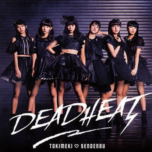 Tokimeki/Advertising Department / DEAD HEAT [Limited Big Box with DVD]