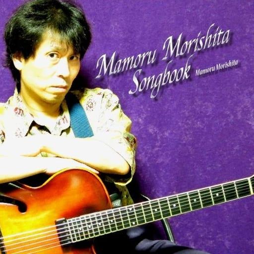 Mamoru Morishita / Mamoru Morishita Songbook