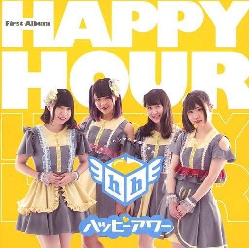 Happy Hour / Happy Hour