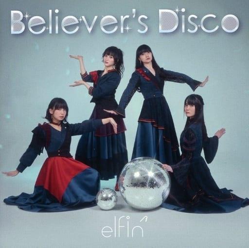 elfin' / Believer's Disco