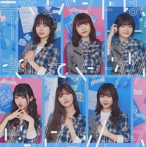 THE COINLOCKERS / Seishun to Bando wa Yasashii Mendokusai [Regular Edition]