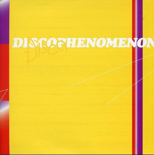 Disco Phenomenon