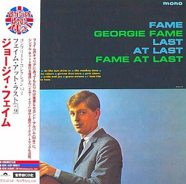 Georgie Fame / Fame at Last + 9 (Limited Edition)