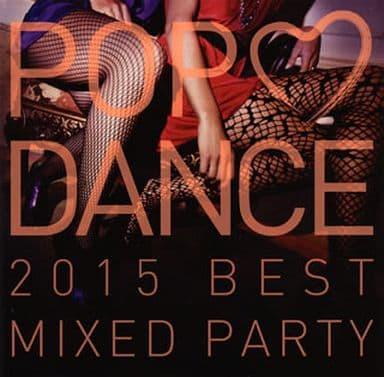 POP LOVE DANCE 2015 EDM MIXED PARTY