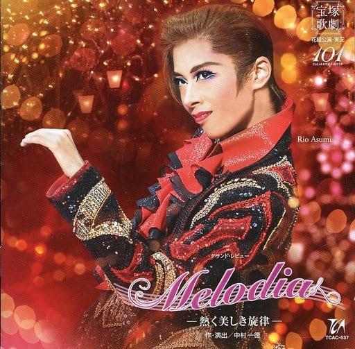 Takarazuka Revue Hanagumi Performance and Live Performance Grand Review Melodia -Hot and Beautiful Melody-