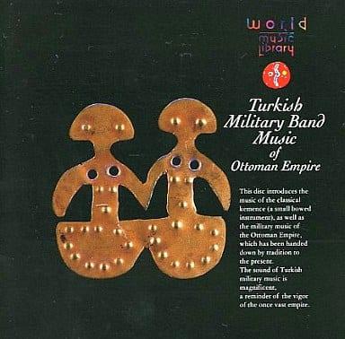 Ottoman's Resonation - Turkish Army Music