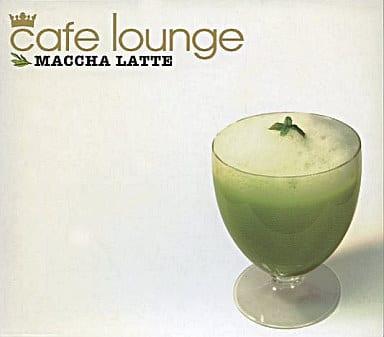 Omnibus / Cafe Lounge - Macha Latte -