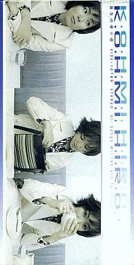 Kohmi Hirose / Midwinter Homecoming