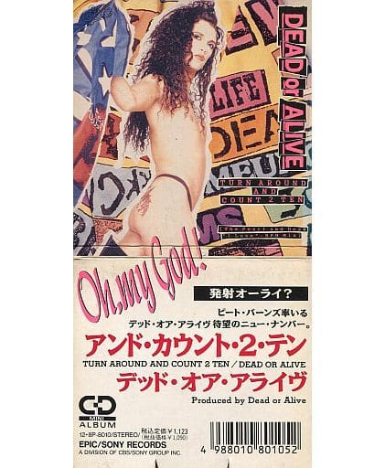 Dead or Alive / And Count 2 Ten (Discontinued) (Condition : Case Status is Poor)