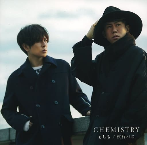 Chemistry / If / Night Bus [Full Production Limited Edition]