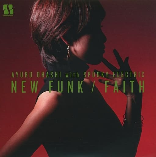 Ayuru Ohashi with SPOOKY ELECTRIC / NEW FUNK/FAITH