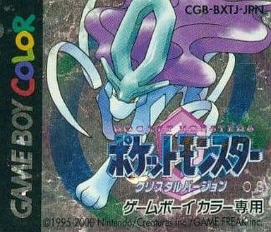 (without box&manual) Pokémon Crystal version