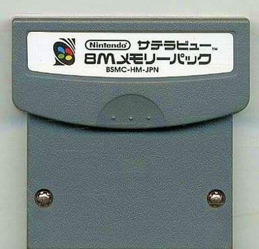 (without box&manual) 8M Memory Pack Satara View (Main Unit / No Accessories)