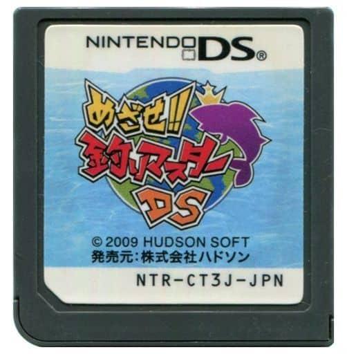 Without box&manual : Mezase! Fishing Master DS
