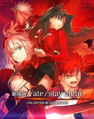 Fate/stay night UNLIMITED BLADE WORKS (First Press Limited version)