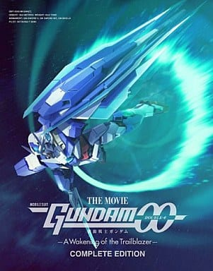 Mobile Suit Gundam OO - A wakening of the Trailblazer - Complete Edition [初 回 限定 生産]