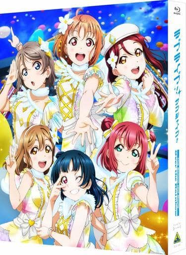 Love Live! Sunshine !! The School Idol Movie Over the Rainbow [Special Edition Limited Edition]