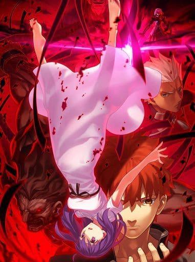 Fate / stay night [Heaven 's Feel] II.lost butterfly [Limited Edition]