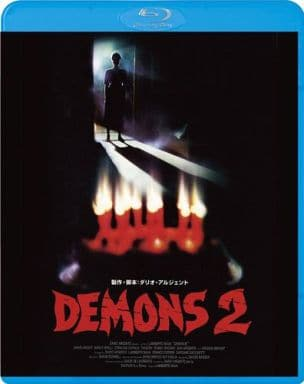 Demons 2 (subtitles only)