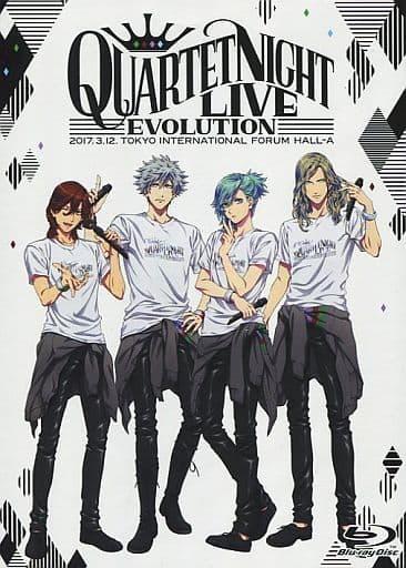Uta no Prince-sama♪QUARTET NIGHT LIVE Evolution 2017