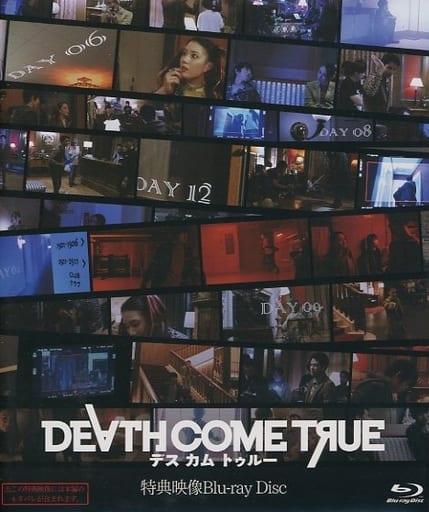 DEATH COME TRUE Death Come True special video Blu-ray Disc