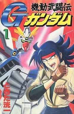 Mobile Fighter G Gundam (Bonbon KC version) (1)