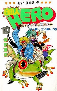 Free person HERO (10)