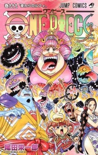 海贼王ONE PIECE(99)/尾田荣一郎
