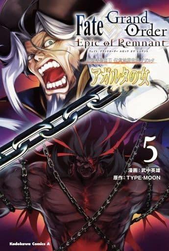 Fate/Grand Order Epic of Remnant亚种奇点Ⅱ传说承地底世界亚加尔达亚加尔达之女5/武中英雄