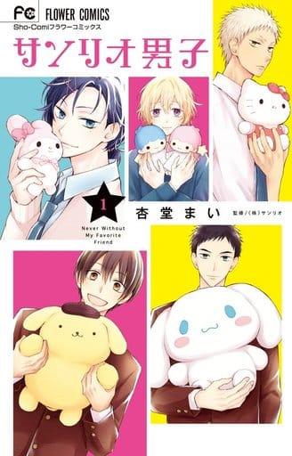 Sanrio Boys (1)