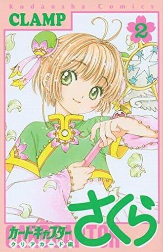 Cardcaptor Sakura. Clear Card (2)
