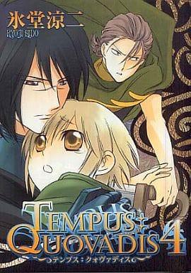 TEMPUS:QUOVADIS(4)