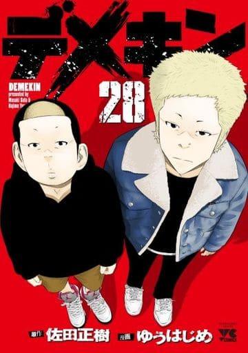 Demkin(28)/Yumoto