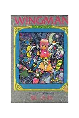 Wingman (Aizo version) (5)