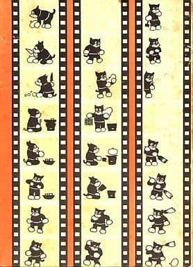 箱子加 )10)的快樂吧探險隊 (彩色復刻版 )