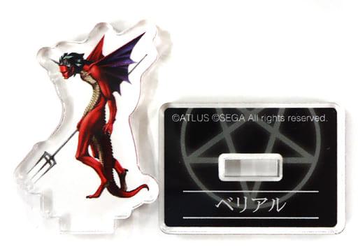 Belial 「 Shin Megami Tensei Trading Acrylic Mini Figure Ver. D 」
