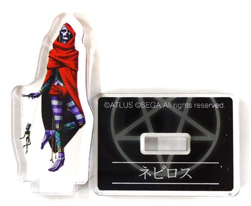 Neville 「 Shin Megami Tensei Trading Acrylic Mini Figure Ver. D 」