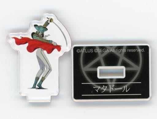 Matador 「 Shin Megami Tensei Trading Acrylic Mini Figure Ver. D 」