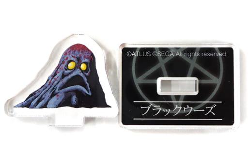 Black Oo's 「 Shin Megami Tensei Trading Acrylic Mini Figure Ver. D 」