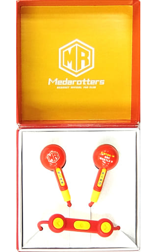 Arc Beetle D KOTORI Collaboration Model with Earphone Mic Controller 「 MEDAROT 」 Medarotters Store Only