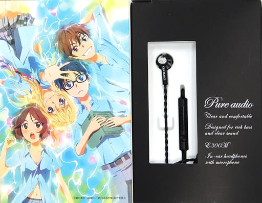 Kousei Arima Inner Ear Headphones for High-Resolution Sound Source E300MB 「 Your lie in April ×ONKYO 」