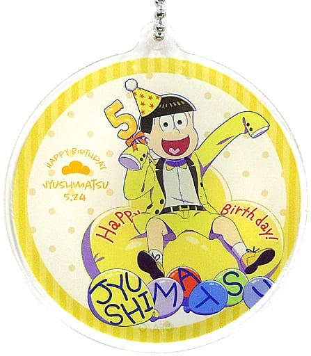 十四松(全身)「小松先生新插畫熱氣球生日ver.交換式壓剋力掛件」