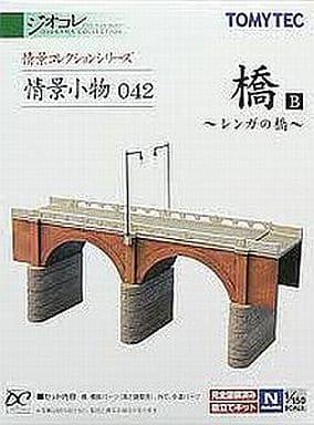 Visual Scene Accessory 042 Bridge B