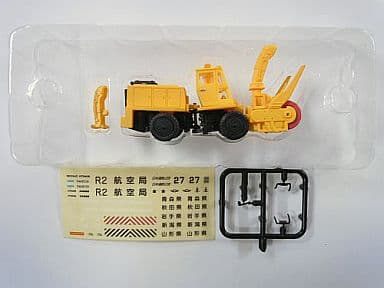 """1/150 rotary snow blower HTR406 (yellow, standard color) """""""" N Geo Collection special vehicle series first """""""